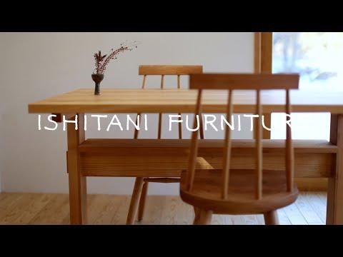 ISHITANI - Making A Japanese Cherry Trestle Table