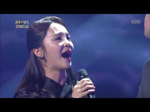 불후의명곡 Immortal Songs 2 -...