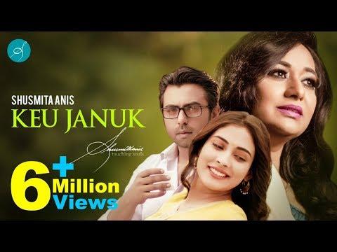 KEU JANUK AR NAI JANUK   Shusmita Anis & Shoyeb   Adit   Mehjabeen & Apurba   Romantic Bangla Song