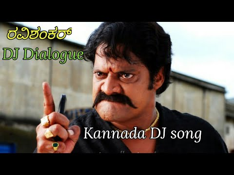 Kannada dj song 2017||kempegoud movie Ravi Shankar dialogue mixing dj