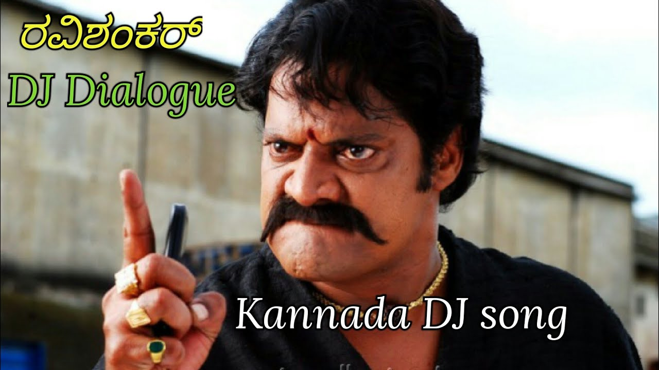 kannada dj songs mp3 download 2018