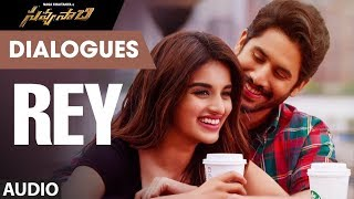 Rey Dialogue  Savyasachi Movie Dialogues  Naga Chaitanya Nidhi Agarwal  Mm Keeravaani