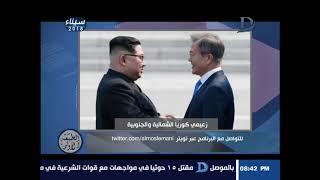 الطبعة الاولى   رئيس كوريا الجنوبية يستحق جائزة