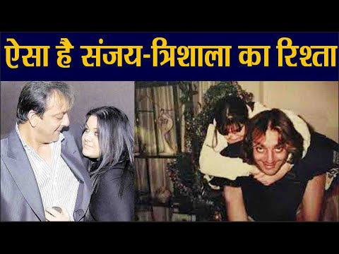 Sanju: Sanjay Dutt's RELATIONSHIP with daughter Trishala dutt has seen many ups & downs! I FilmiBeat