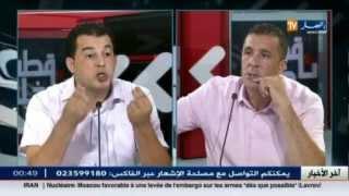 نقاش حاد يجمع  مصطفى معزوزي وسمير بطّاش في نقطة خلاف