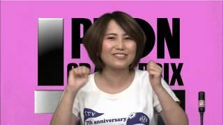 ちゃんみよTV7周年企画!24時間テレビ! 放送時間は 5月18日(土)19:00〜...
