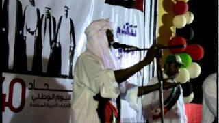 Balochi Mehfil.Sabzal Saami.Baloch.UAE 40.