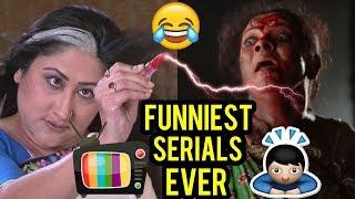 Funny Indian Tv Serial | Indian Tv Serial Funny Video 😂
