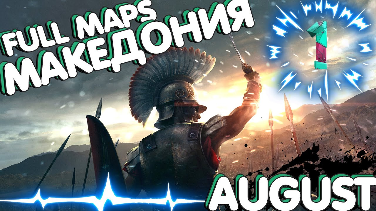 Karta 2019 Maps Makedoniya