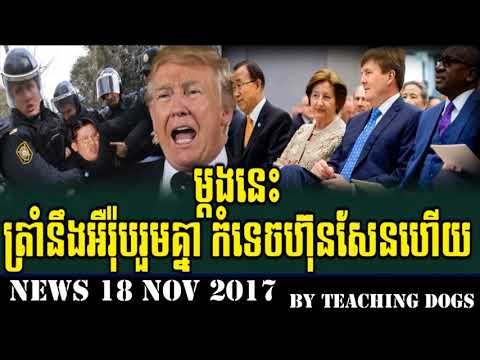 Cambodia News Today RFI Radio France International Khmer Morning Saturday 11/18/2017