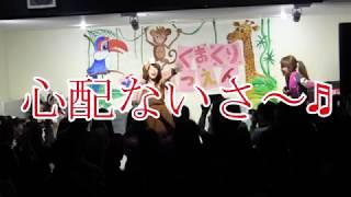 くまくり動物園のダイジェスト動画.