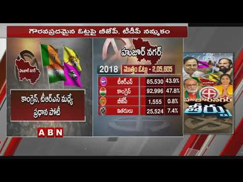 All set for counting of votes in Huzurnagar Assembly Constituency Today | Telangana Latest News