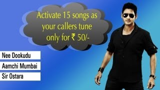 Vodafone Tollywood Dhamaka Contest | Caller Tune Shuffle Pack | Win Smart Phones