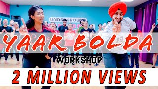 Bhangra Empire - Yaar Bolda Workshop - Gitaz Bindrakhia
