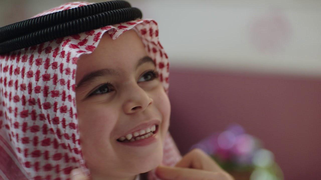 اغنية العيد #لنحيي_العيد   stc Bahrain
