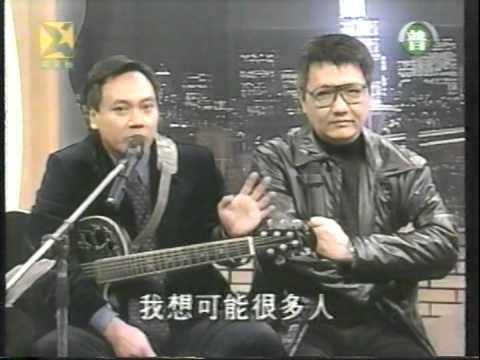 名人三溫暖 王夢麟+葉佳修+施孝榮 - YouTube