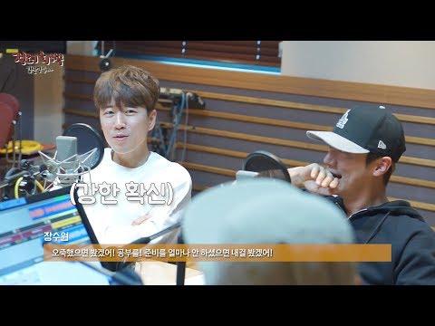 SECHSKIES Jang Su-won, qualification exam suffercheating [정오의 희망곡 김신영입니다] 20170510