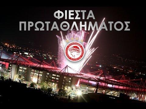 """«Θρυλική» φιέστα για το 41ο! / A """"legendary"""" fiesta for the 41st Championship!"""