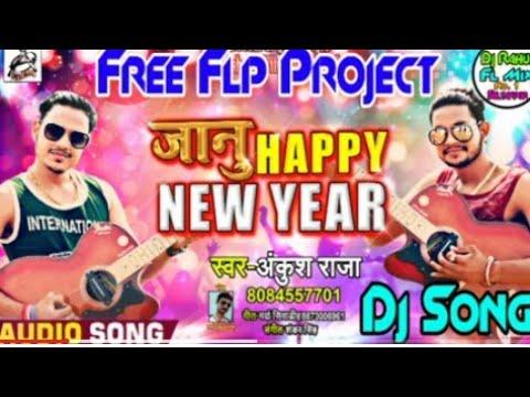 #जानु हैप्पी न्यू ईयर||Jaanu Happy New Year 2019 || Ankush raja ka super hit song