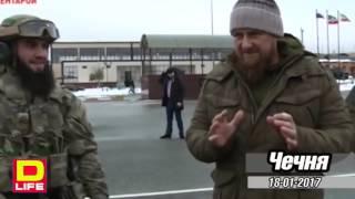 Убит личный охранник Рамзана кадырова 2017 HIGH