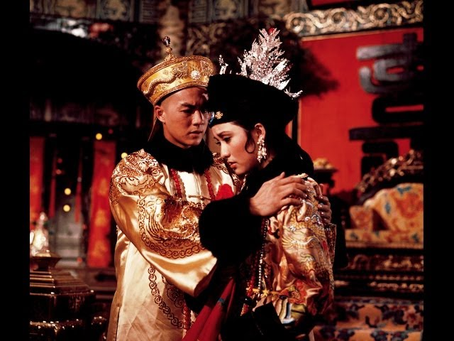 The Empress Dowager (1975) Shaw Brothers **Official Trailer** ????