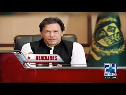 News Headlines | 1:00 AM | 30 Oct 2018 | 24 News HD