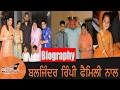 Baljinder Rimpy | With Family | Biography | Husband | Mother | Father | Songs | Movies | Children