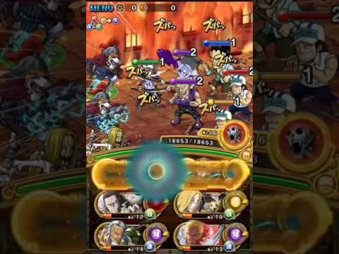 [OPTC/トレクル] INT Doffy (60 Stam) Raid - Cerebral Team