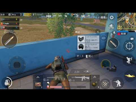 [PUBG MOBILE] 弾遅杉!! - iPod touch 6th [Mac+QuickTime]