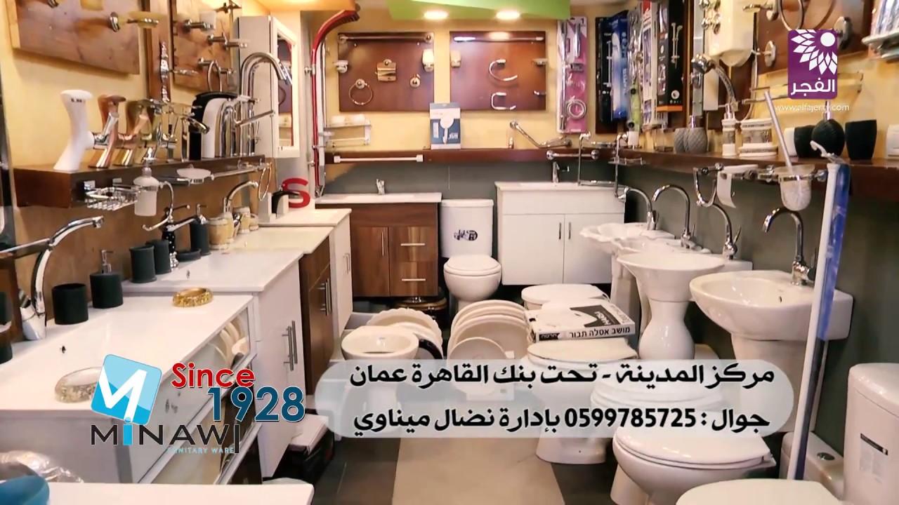 اصطفوا إحباط الفول السوداني أفضل محلات الأدوات الصحية في الرياض Findlocal Drivewayrepair Com