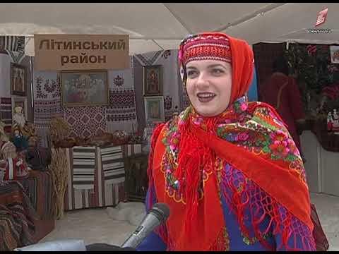 ТРК Вінниччина: Фестиваль народної творчості «Різдвяне диво» 14 01 2019
