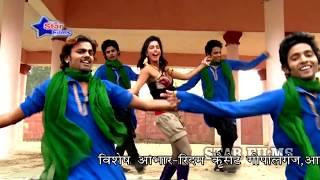 vuclip दुखाता त शैम्पू लगा लs ❤❤ Bhojpuri Item Songs New Top 10 Videos ❤❤ Sanjiv Jitu Sanehiya [HD]