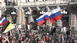 Харьков Антимайдан Грандиозное Шествие за Россию! 23.03.2014 Grandiose Procession for Russia!