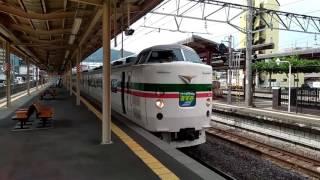 189系 あずさ71号松本行き 塩尻駅発車