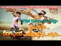 Rangasthalam Songs | Yentha Sakkagunnave Song Review | Ram Charan | Samantha | DSP | Get Ready Mp3