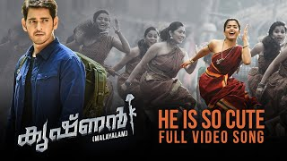 He is So Cute Full Video Song | Krishnan Malayalam Video Song | Mahesh Babu | Rashmika | DSP