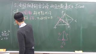 B4---1-1----範例5A---各稜均相等的金字塔,相鄰兩正三角形夾角A,求cosA=?
