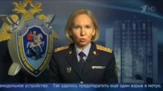 НОВОСТИ ВЗРЫВ В МЕТРО САНКТ ПЕТЕРБУРГА КВАЛИФИЦИРОВАН КАК ТЕРАКТ