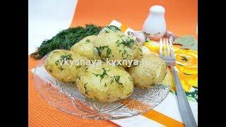 Молодая картошка с чесноком и укропом - вкусно очень!!!