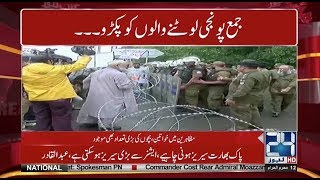 Eden Housing Society Fraud Case | Persons Protest Outside PM House | 24 News HD