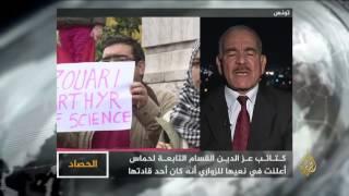 الحصاد 2016/12/23- اغتيال زواري.. ثمن ثغرات الأمن