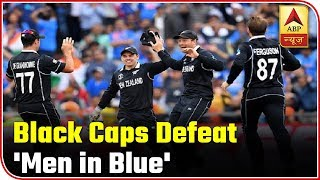 WC 2019 Highlights: Black Caps Defeat 'Men in Blue' To Enter Finals | ABP News