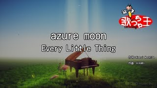 【カラオケ】azure moon/Every Little Thing