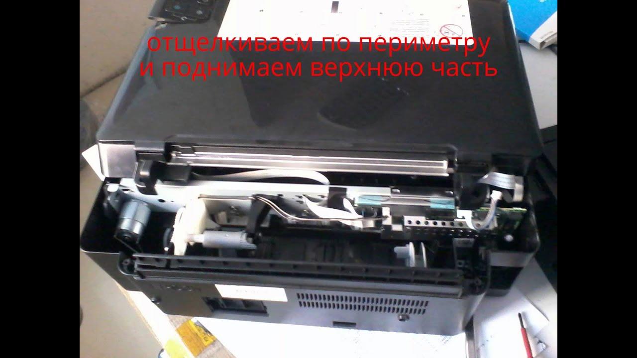 20 окт 2014. Купил снпч на epson-xp342 поставил всё и мфу пишет ошибку. Пзк на epson tx117 (re-921-924/t26 auto) мфу не распознал их.