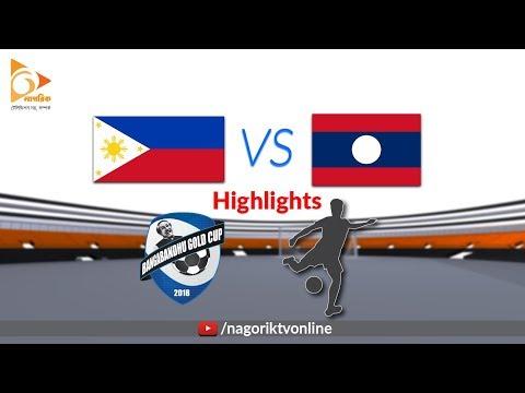 Philippine Azkals def. Laos, 3-1 (HIGHLIGHTS) 2018 Bangabandhu Gold Cup | October 3