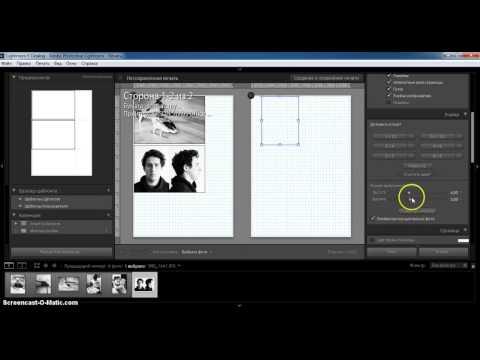 Печать фотографий через Lightroom | Print photos through Lightroom