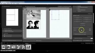 печать фотографий через Lightroom  Print photos through Lightroom