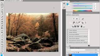 Цветовые режимы в Adobe PhotoShop CS5 (18/51)