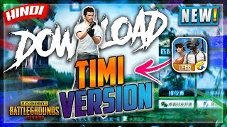 HOW TO DOWNLOAD PUBG MOBILE *TIMI VERSION* IN HINDI😀 | HINDI GAMING TUTORIALS | NOOBTHEDUDE