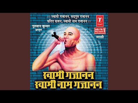 Om Gajanan Namo Namah Shree Gajanan Namo Namah.... - Gajanan Mantra